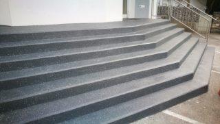 Beschichtung Außentreppe